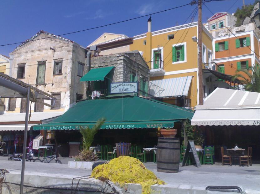 manos_restaurant-0212